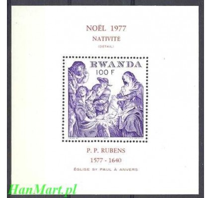 Rwanda 1977 Mi bl 83 Czyste **