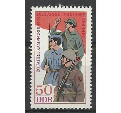 Znaczek NRD / DDR 1973 Mi 1876 Czyste **