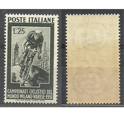 Znaczek Włochy 1951 Mi 842 Czyste **