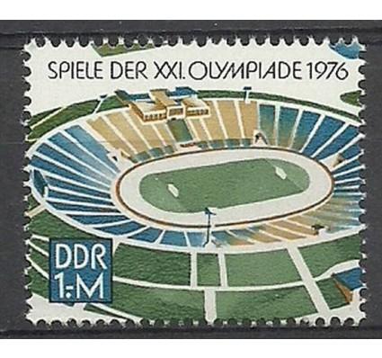 Znaczek NRD / DDR 1976 Mi 2132 Czyste **