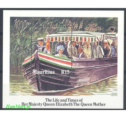 Znaczek Mauritius 1985 Mi bl 14 Czyste **