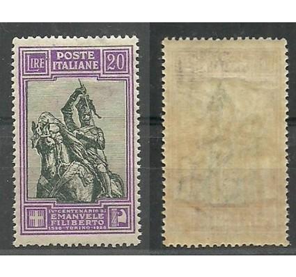 Znaczek Włochy 1928 Mi 294B Czyste **