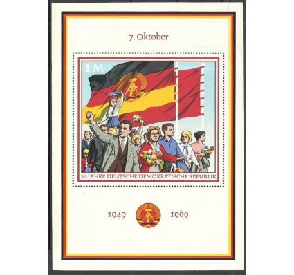 Znaczek NRD / DDR 1969 Mi bl 29 Czyste **