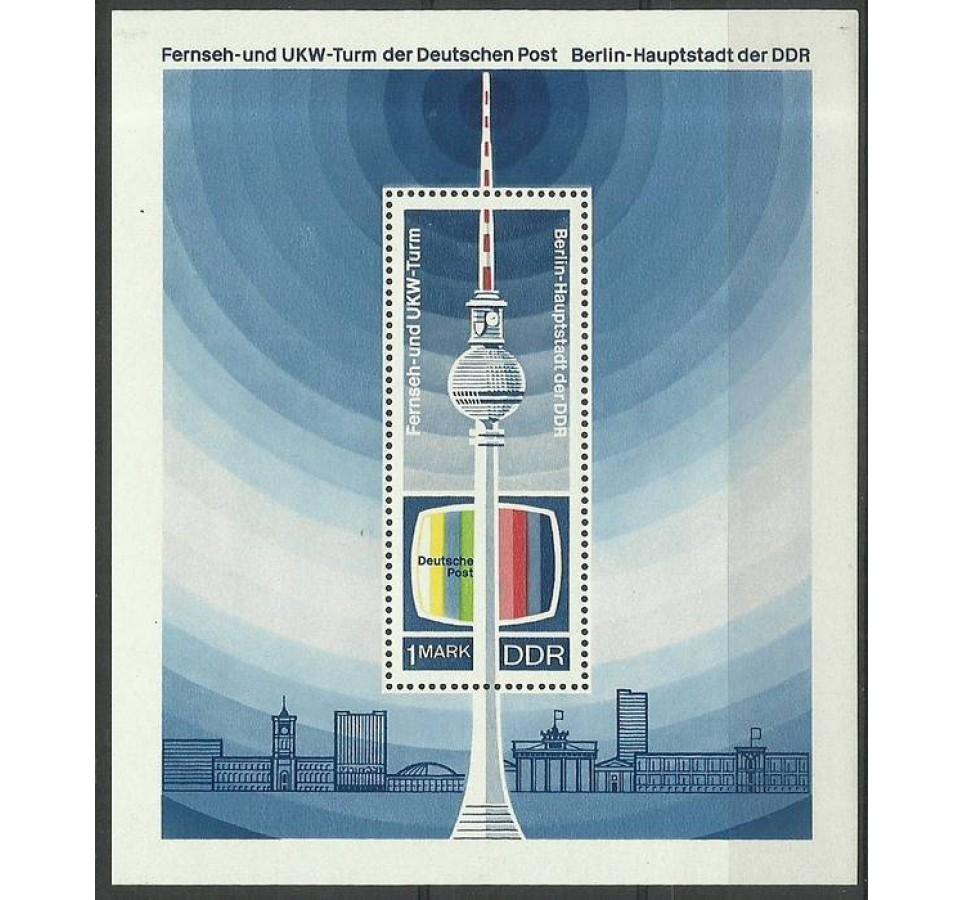 NRD / DDR 1969 Mi bl 30 Czyste **