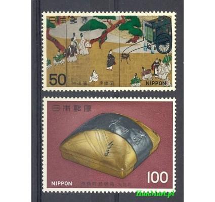 Japonia 1978 Mi 1345-1346 Czyste **