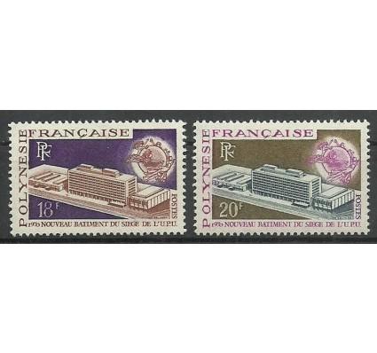 Znaczek Polinezja Francuska 1970 Mi 111-112 Czyste **