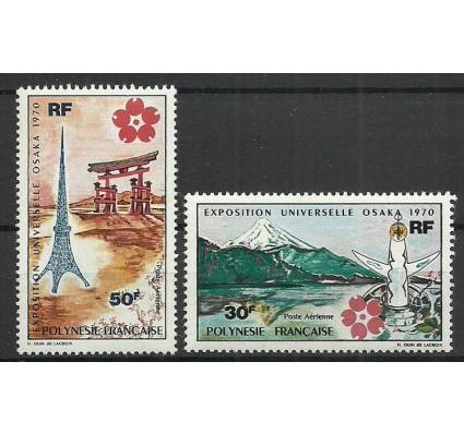 Znaczek Polinezja Francuska 1970 Mi 113-114 Czyste **