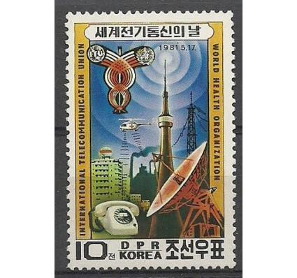 Znaczek Korea Północna 1981 Mi 2122 Czyste **