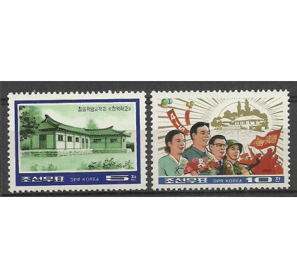 Znaczek Korea Północna 1984 Mi 2446-2447 Czyste **