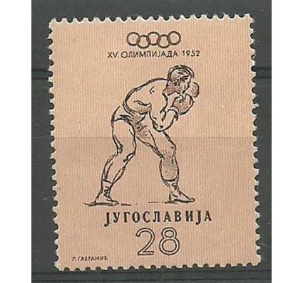 Znaczek Jugosławia 1952 Mi 701 Czyste **