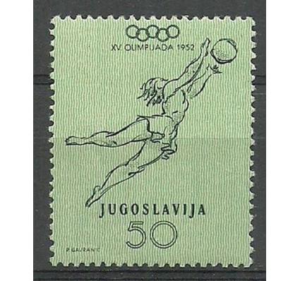 Znaczek Jugosławia 1952 Mi 702 Czyste **