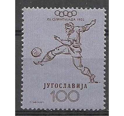 Znaczek Jugosławia 1952 Mi 703 Czyste **