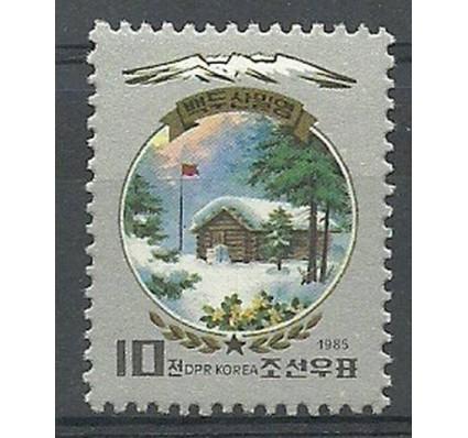 Znaczek Korea Północna 1985 Mi 2630 Czyste **