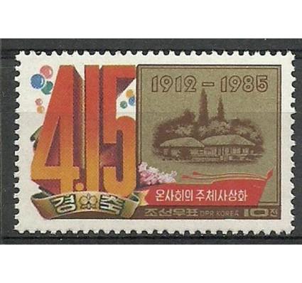 Znaczek Korea Północna 1985 Mi 2563 Czyste **