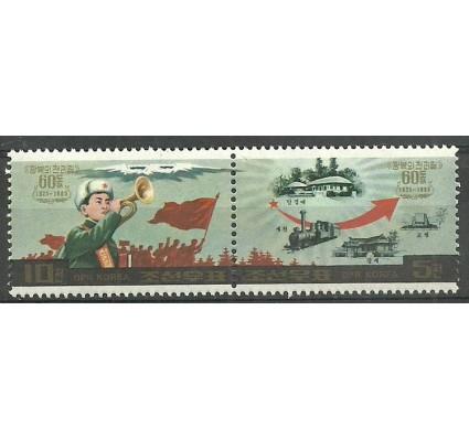 Znaczek Korea Północna 1985 Mi 2622-2623 Czyste **
