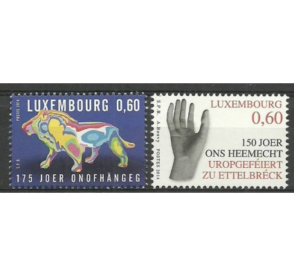 Znaczek Luksemburg 2014 Mi 2005-2006 Czyste **