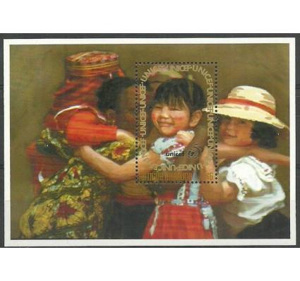 Znaczek Antigua i Barbuda 1996 Mi bl 352 Czyste **