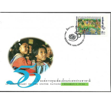 Znaczek Tajlandia 1996 Mi 1743 FDC