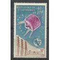 Nowa Kaledonia 1965 Mi 412 Czyste **