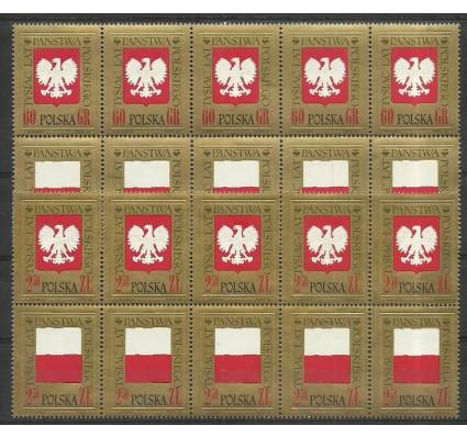 Znaczek Polska 1966 Mi 1689-1692 Fi 1541-1544 Czyste **