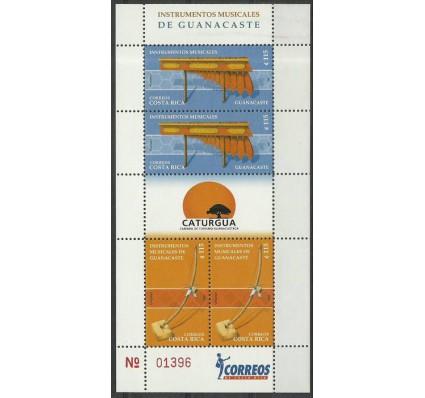 Znaczek Kostaryka 2007 Mi ark 1671-1672 Czyste **