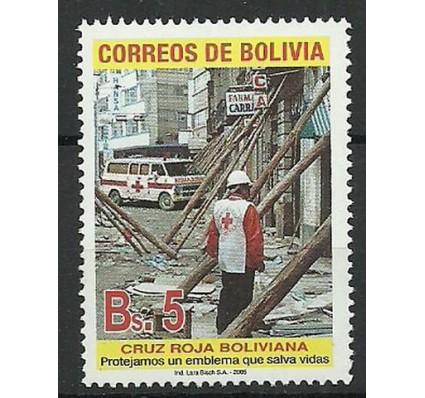 Znaczek Boliwia 2006 Mi 1628 Czyste **