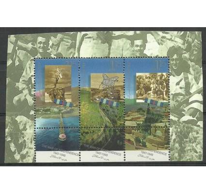 Znaczek Izrael 1998 Mi 1452-1454II Czyste **