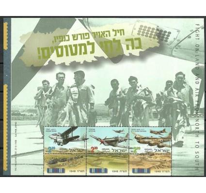 Znaczek Izrael 1998 Mi h-blatt 1471-1473 Czyste **