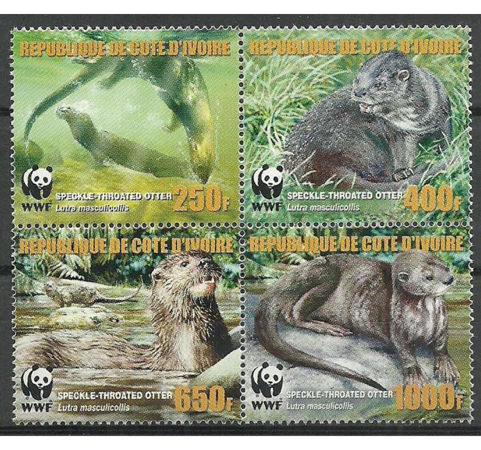 Wybrzeże Kości Słoniowej 2005 Mi 1349-1352 Czyste **