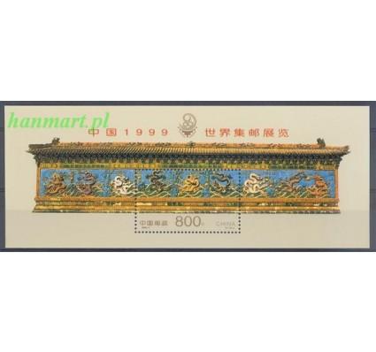 Chiny 1999 Mi bl 88 Czyste **