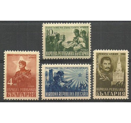 Znaczek Bułgaria 1948 Mi 656-659 Czyste **