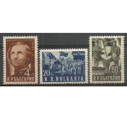 Znaczek Bułgaria 1950 Mi 718-720 Czyste **