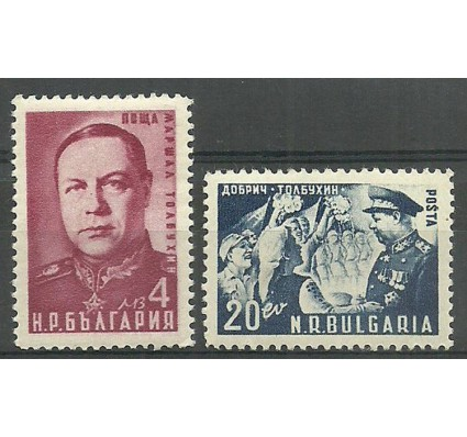Znaczek Bułgaria 1950 Mi 763-764 Czyste **
