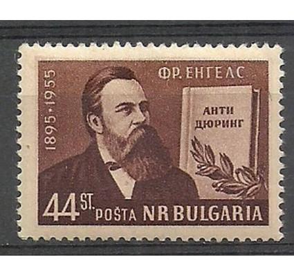 Znaczek Bułgaria 1955 Mi 961 Czyste **