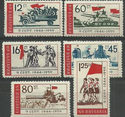Znaczek Bułgaria 1959 Mi 1129-1134 Czyste **