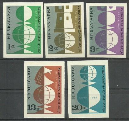 Znaczek Bułgaria 1962 Mi 1329-1333 Czyste **