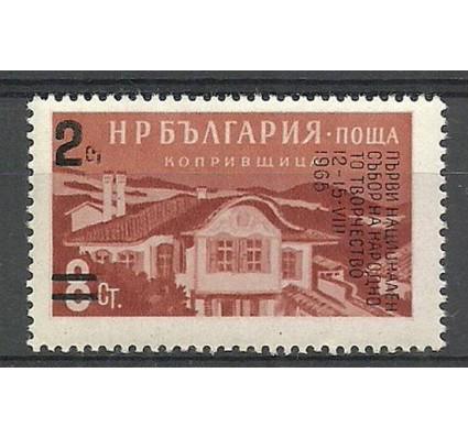 Znaczek Bułgaria 1965 Mi 1564 Czyste **