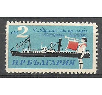 Znaczek Bułgaria 1966 Mi 1629 Czyste **