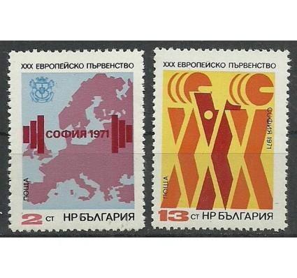 Znaczek Bułgaria 1971 Mi 2094-2095 Czyste **