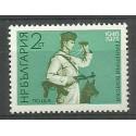Bułgaria 1971 Mi 2101 Czyste **