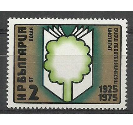 Znaczek Bułgaria 1975 Mi 2382 Czyste **