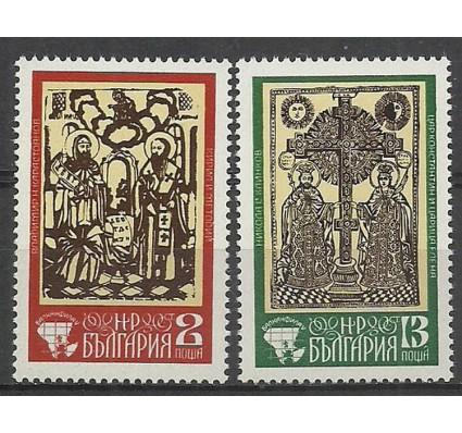 Znaczek Bułgaria 1975 Mi 2431-2432 Czyste **
