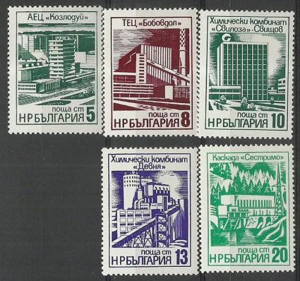 Znaczek Bułgaria 1976 Mi 2496-2500 Czyste **