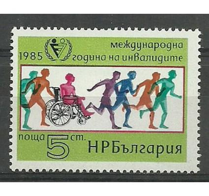 Znaczek Bułgaria 1985 Mi 3436 Czyste **