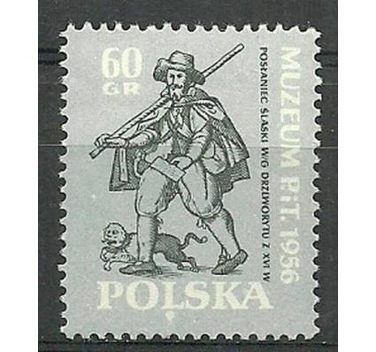 Znaczek Polska 1956 Mi 993errNZ Fi 850BNZ Czyste **