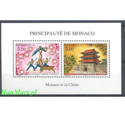 Monako 1996 Mi bl 69 Czyste **
