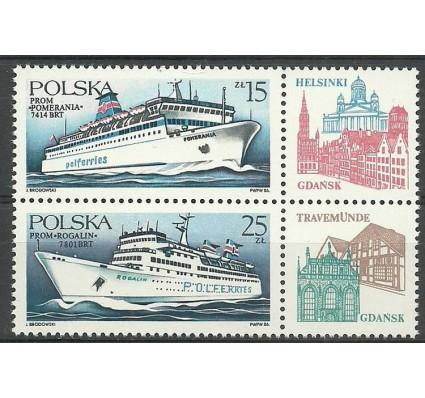 Znaczek Polska 1986 Mi zf 3031-3032 Fi zf A2883-2884 Czyste **