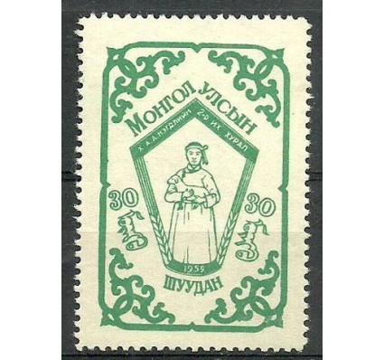 Znaczek Mongolia 1959 Mi 177 Czyste **