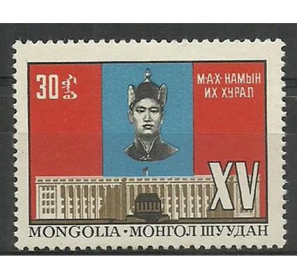 Znaczek Mongolia 1964 Mi 426 Czyste **