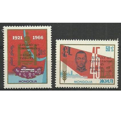 Znaczek Mongolia 1969 Mi 568-569 Czyste **